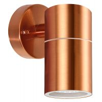 Modern Outdoor Wall Light Copper Finish IP65 ZLC098C