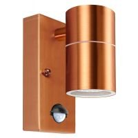 Modern Copper Outdoor Wall Light PIR Movement Sensor Detector IP65 ZLC096CSEN