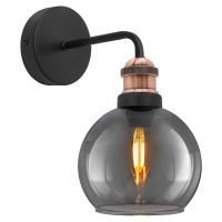 Industrial Glass Globe Smoked Grey Wall Light M0231
