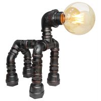 Retro Vintage Robot Pipe Steampunk Industrial Dog Table Lamp M0186P with G95 4W