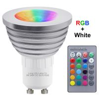 LED GU10 Remote Control 16 Colour Changing Light Bulb with Memory Function