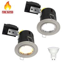 7w Brush Chrome LED Dimmable Fire Rated Downlight