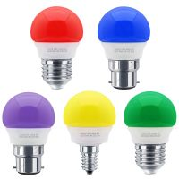 3w LED Coloured Mini Globe Golf Balls E27 E14 B22