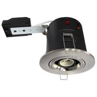 Brush Chrome Adjustable Fire Rated Downlight