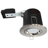 4w 5w 6w Brushed Chrome Adjustable LED Fire Rated Downlight